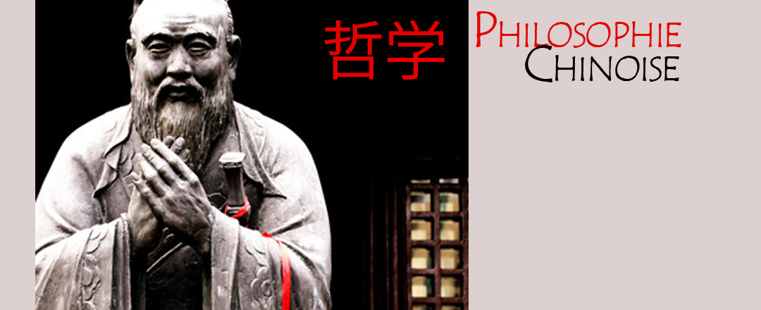 Philosophie chinoise
